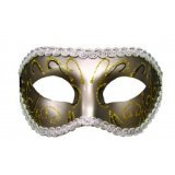 Loup S&M - Grey Masquerade - Eyes Wide Shut