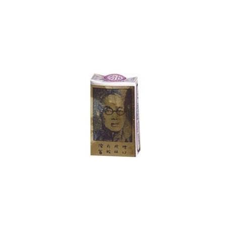 SUIFAN KWAN TZE - Chinese Brush - Retardant à brosser